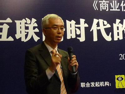 埃森哲许佑宏:全渠道无缝零售对供应链的启示