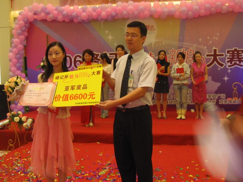 06福建春季家具博览会开幕式