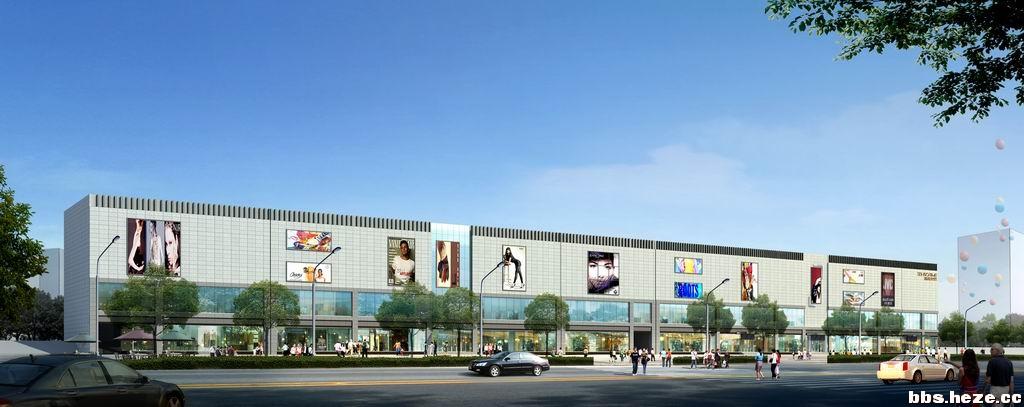 新苏天美已入驻菏泽国贸中心B区商业街中心景观设计图片