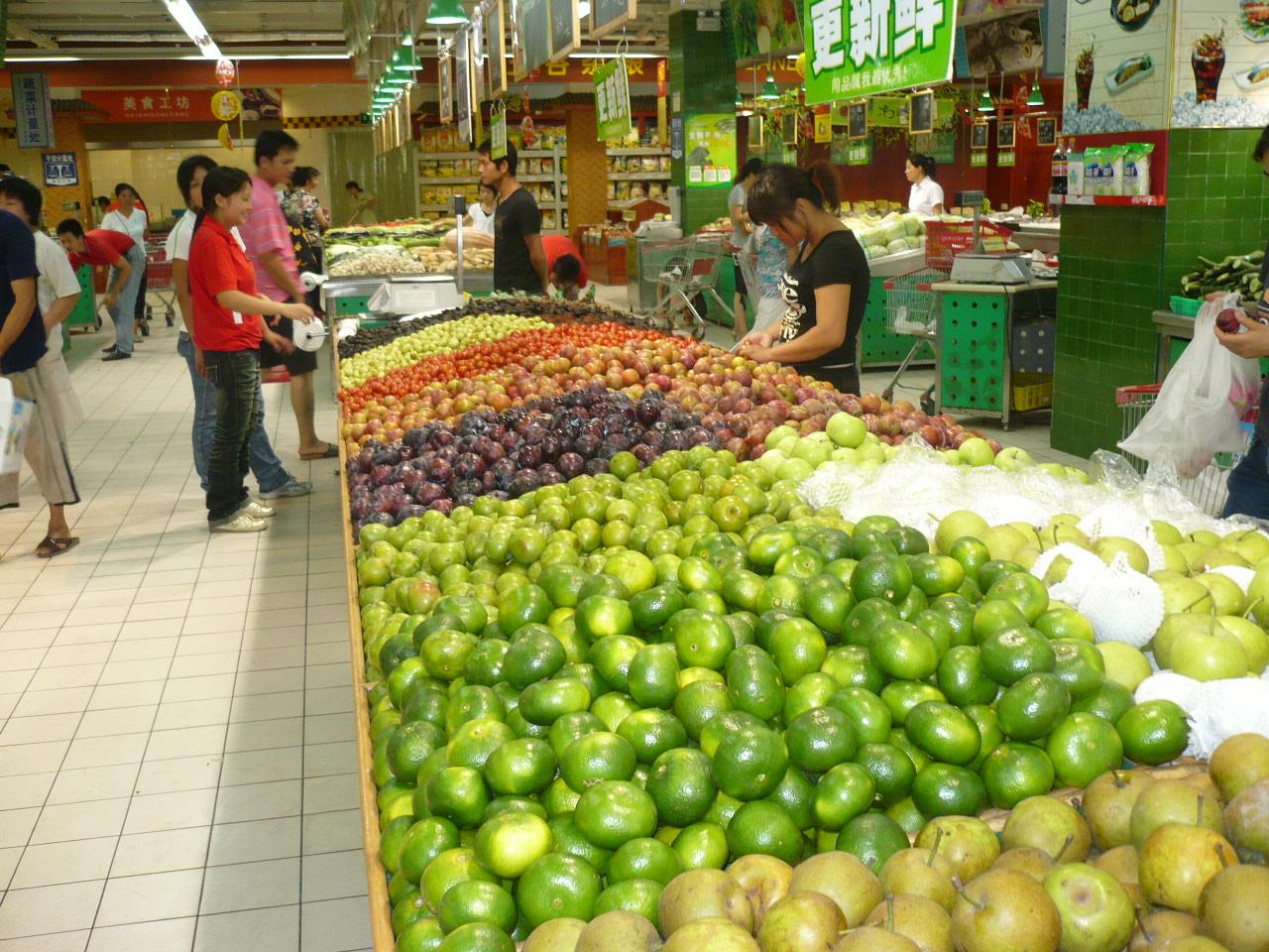 原创 揭秘 生鲜超市蔬菜陈列样式 更新 超市 联