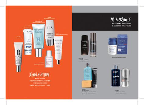 2013国芳婚恋节DM海报欣赏