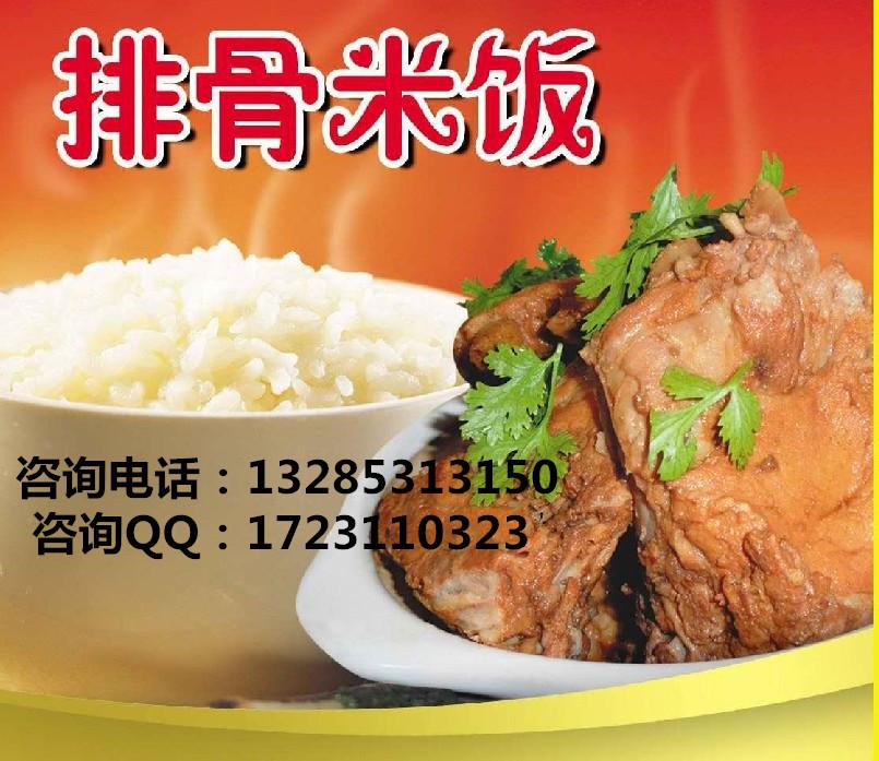 济南排骨米饭加盟公司哪家最好,学习排骨米饭制作技术
