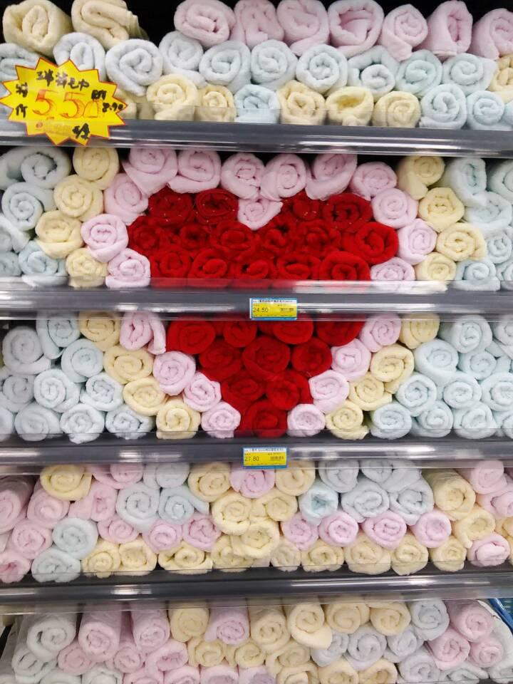 某超市毛巾牙膏创意陈列