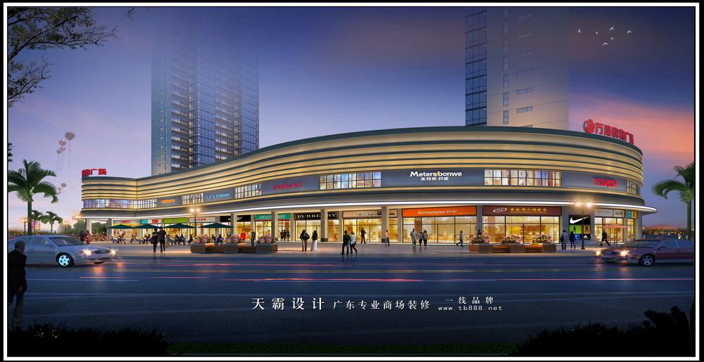 商场外观设计效果图——天霸设计提供