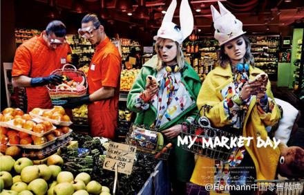 超市里的另类时尚秀!看一众超模如何演绎酷炫