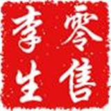 福建省**超市有限公司经理-李春波