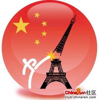 飞煌(中国)商业顾问机构总经理-侯沣