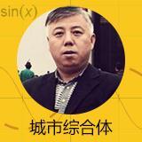 深圳新摩尔商业管理公司董事长-杨宝民
