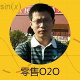 联商网专栏作者、专注零售O2O领域-张陈勇
