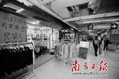 百佳超市广州和东莞各关一店门店调整将成常态