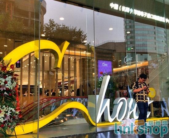 银泰2015年同店销售增0.5%净利增17.5%_联商网