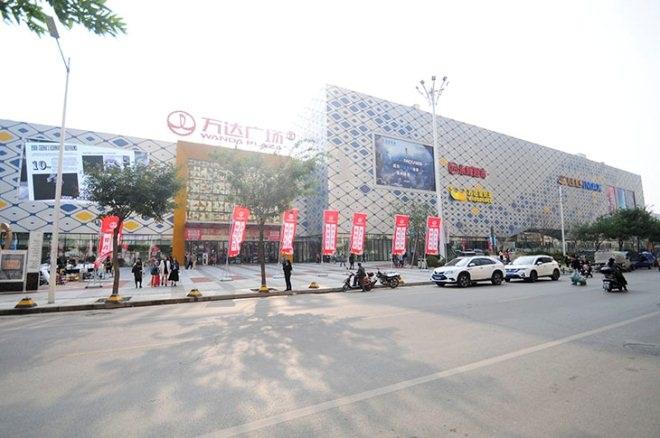 永辉超市三门峡万达电影店开业总面积7000多平广场图纸密秘图片