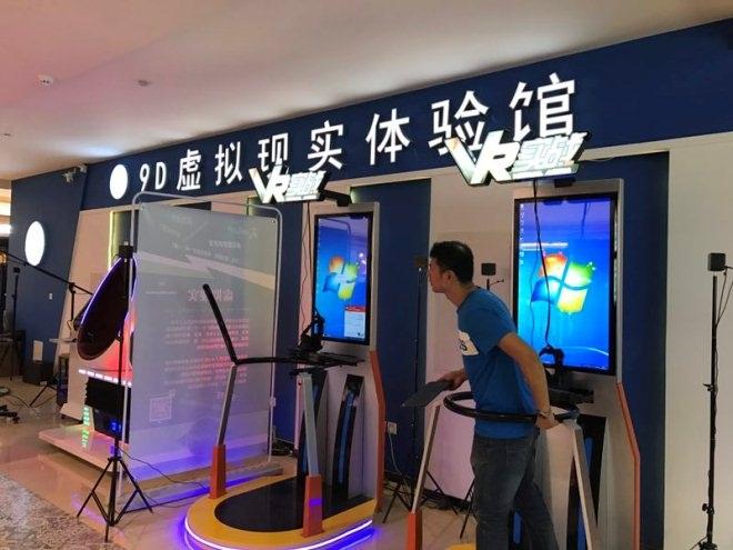 青岛利群加速升级 利群金鼎广场今日正式开业
