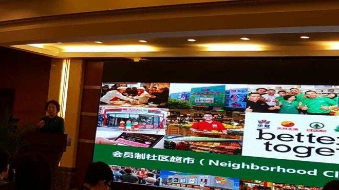"""华冠商业获""""2016中国社区商业创新十佳品牌""""大奖"""