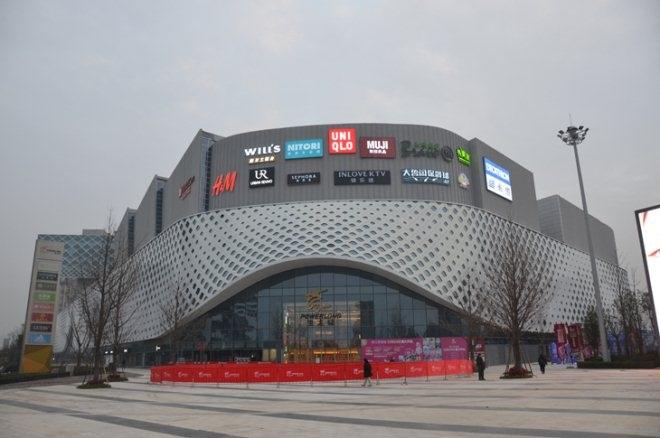 永辉精致超市BravoYH杭州滨江宝龙城店开业完美攻略世界获得天兵图片
