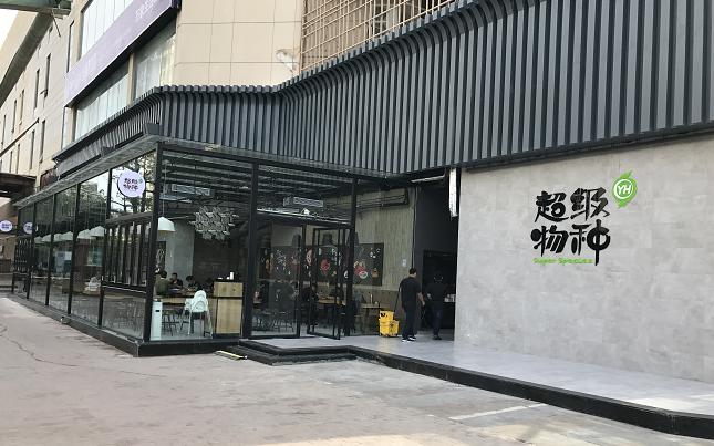 永辉超级物种再次升级调整  加码自有品牌