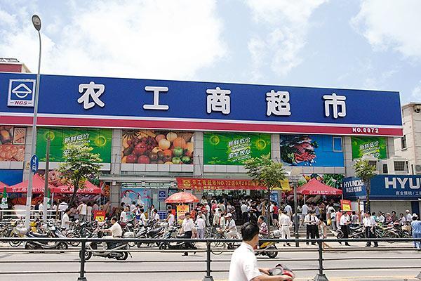 扬州宝应农工商超市关门歇业 购物卡找谁退?