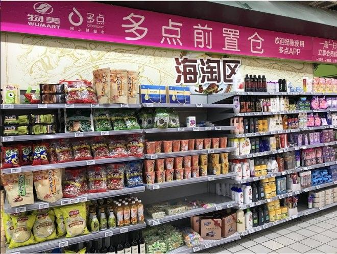 京东新零售门店确定,北京零售再起波澜