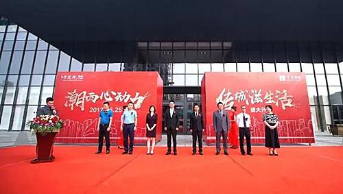 青岛金茂湾购物中心开业 总体量6.1万平米