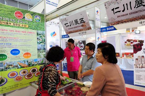 萨德效应?韩国食品被中国退货率暴增280%